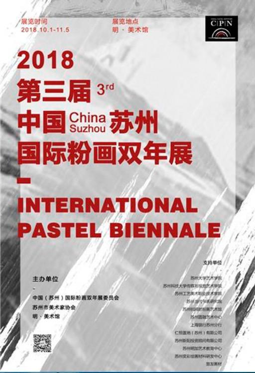 Claudette Allosio - affiche-suzhou.jpg